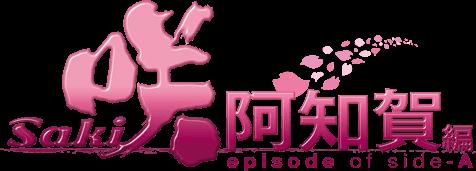 logo_s_01