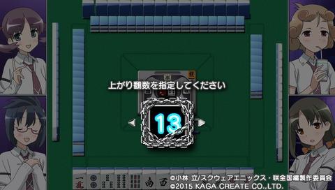 PCSG00646