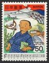 【ふるさとの作曲】岡野貞一(おかの・ていいち)・鳥取の偉人