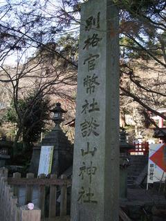 藤原不比等(ふじわら・ふひと)・奈良時代の偉人