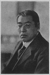 【人道主義の作家】徳冨蘆花(とくとみ・ろか)・熊本の偉人
