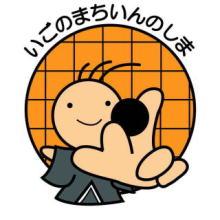 【碁聖・棋聖】本因坊秀策(ほんいんぼう・しゅうさく)・広島の偉人
