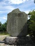 20080927 141