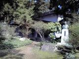 山下太郎記念館(秋田県横手市)