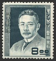 夏目漱石切手