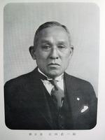 正田貞一郎