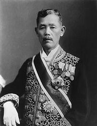 若槻礼次郎(わかつき・れいじろう)・島根の偉人