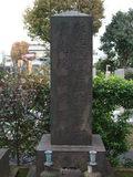松浦武四郎墓所2