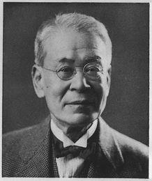 牧野富太郎(まきの・とみたろう)・高知の偉人