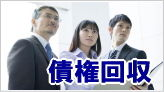Saiken Kaishu 01