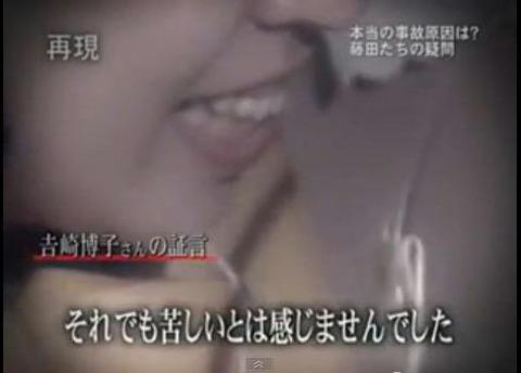 Yoshizaki Hiroko Testimony 01a