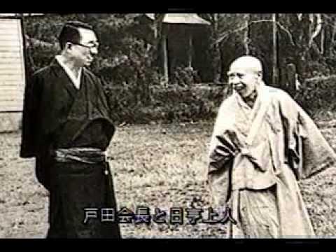 Toda and Nichiko 01
