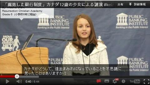 Victoria Speeches Finance 01a