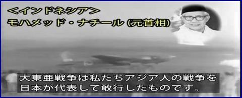 WW2 Asia 01