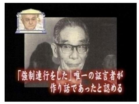 Yoshida Seiji 01