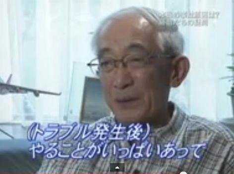 Takeda Testimony 01a