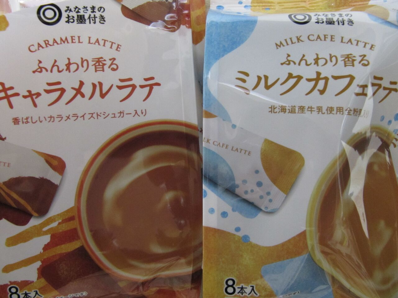 スティックコーヒー1