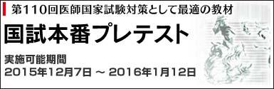 banner_pretest のコピー