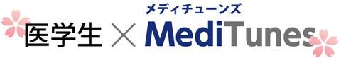 医学生×MT