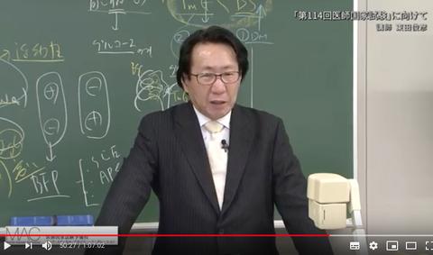 Dr.東田講演