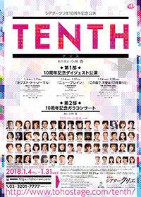 lineup_tenth