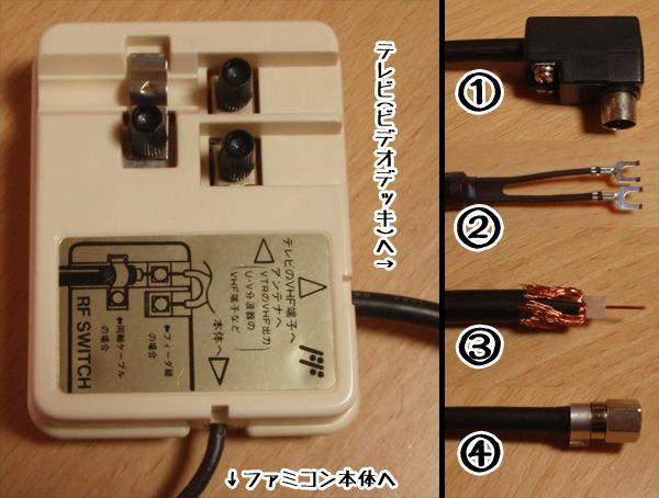 Recherche info sur le TV japonaise 56343f0d