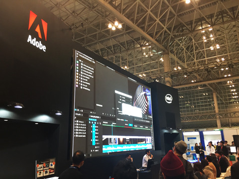 Adobe Intel