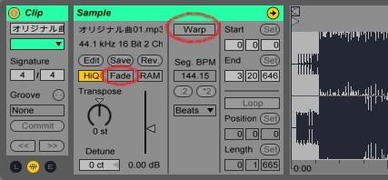 波形画面とWarpをオフ