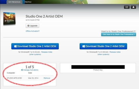 Studio One アクティベーション管理画面