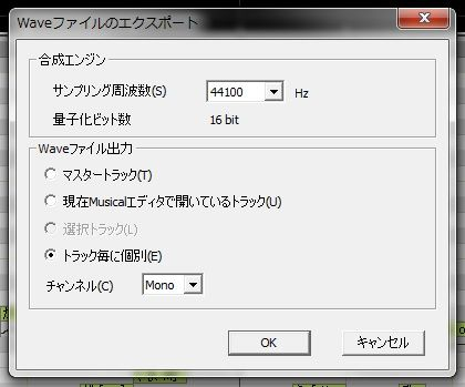 ファイルエクスポート