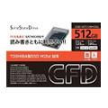 CFD SSD 512GB