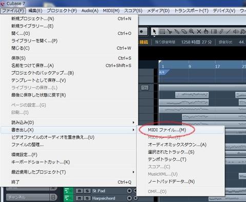 MIDIファイル化