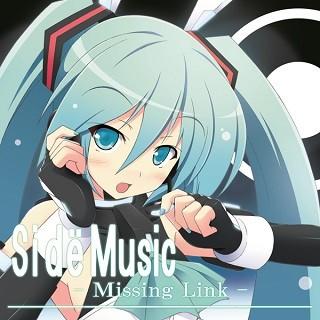 side_Music ジャケット(ブログ用)