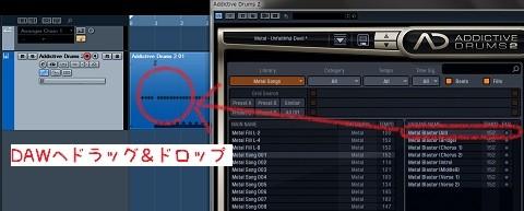 MIDIをDAWへ張り付けるだけ