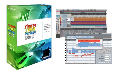 SingerSongWriter Lite9