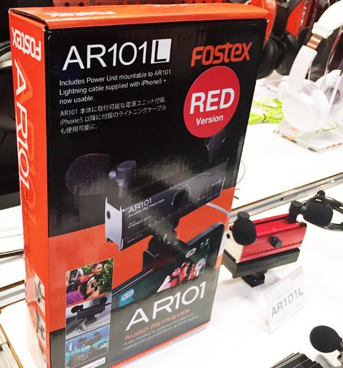 AR101L