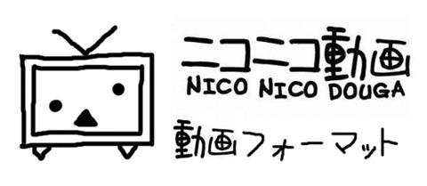ニコニコ動画フォーマット