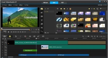 Corel VideoStudio