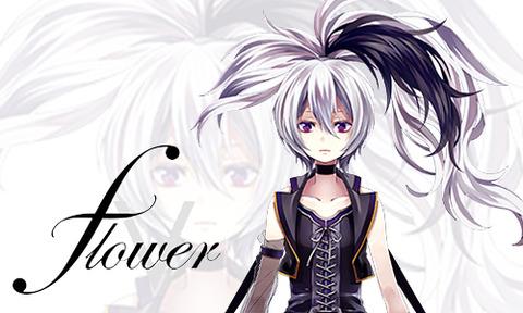 v flower