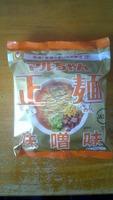 マルちゃん正麺 味噌味