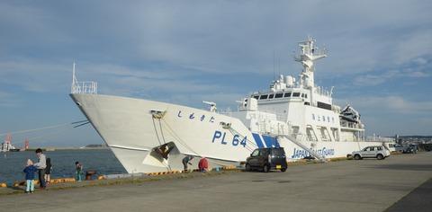 海保巡視艇2