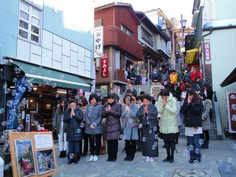 3月11日、東日本大震災の日に…