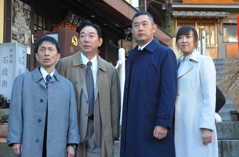 新・十津川警部シリーズ2『伊香保温泉殺人事件』が放送されます!