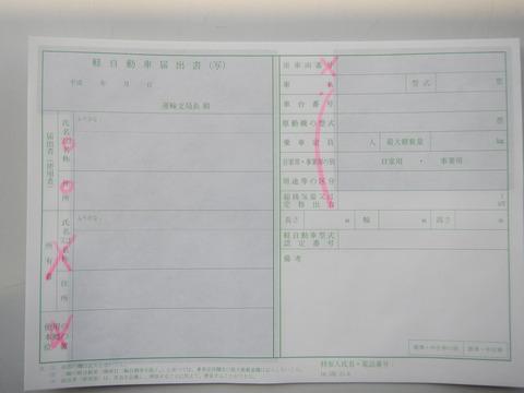 DSCN6501