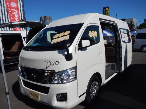 DSCN5650
