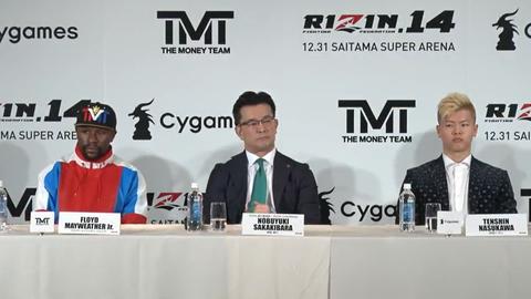 フロイド・メイウェザーが那須川天心との対戦を認める「短いボクシングのエキシビジョンになるだろう。キックなしだ」