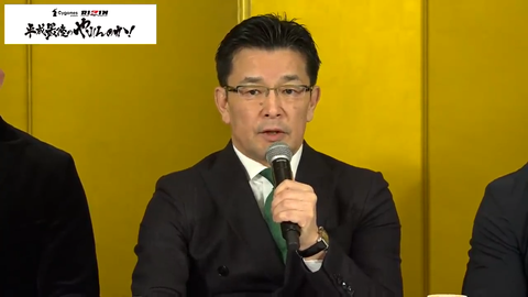 榊原委員長が貴ノ岩のRIZIN参戦を否定「相撲界のスキャンダラスなことの受け皿じゃない」