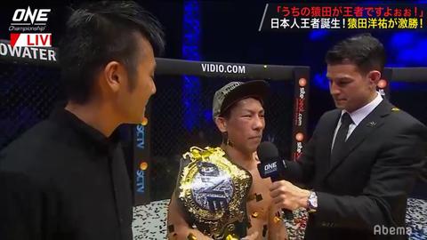【ONE】猿田洋祐がパシオに判定勝利を収めONE Championship世界ストロー級王者に
