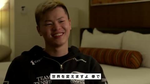 【RIZIN.14】メイウェザーと対戦する那須川天心「世界を変えますよ 拳で」