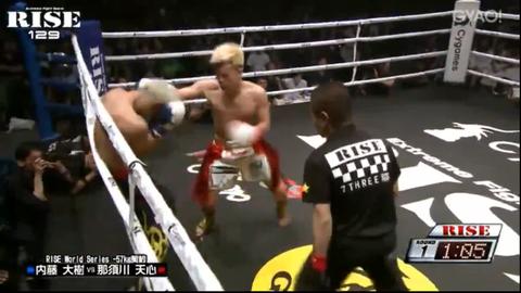 那須川天心が内藤大樹をKO「年末メイウェザー選手と戦います」